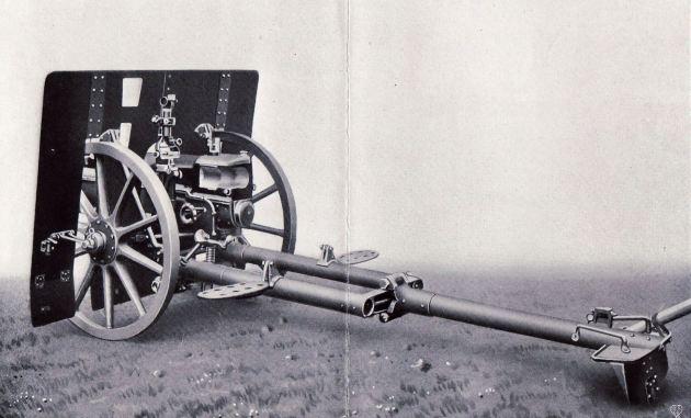 Εικόνα 20: Απεικόνιση του πυροβόλου με το αρθρωτό παρέκταμα.